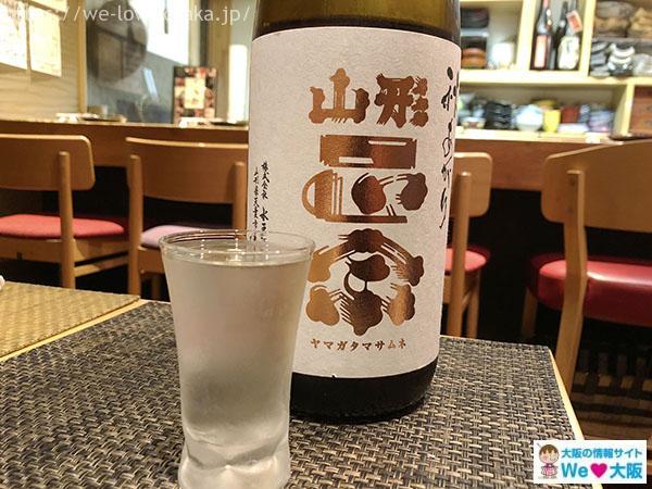 一馬力 日本酒