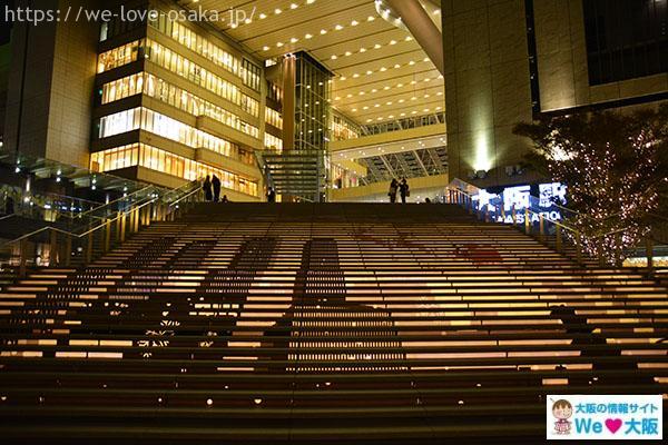 うめきた広場 大階段