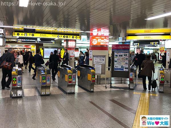 大阪メトロなんば駅 南南改札