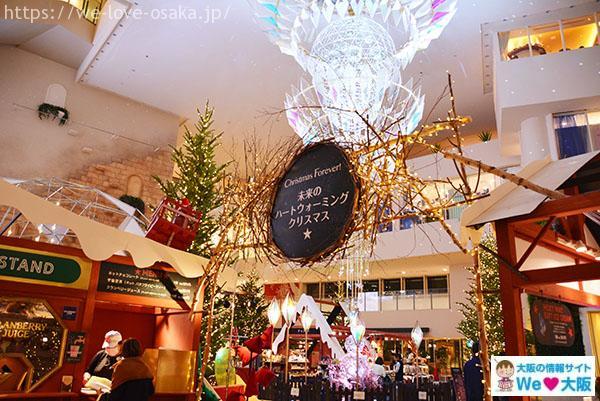 阪急百貨店 未来のハートウォーミングクリスマス