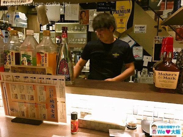 大阪はしご酒 万古店内