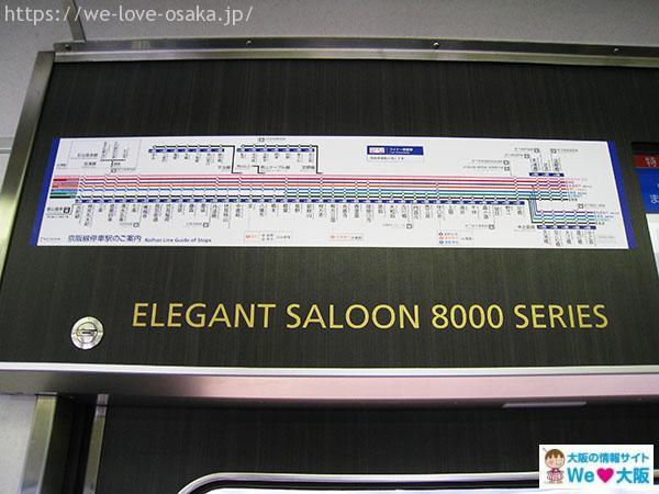 阪急電車 車内路線図
