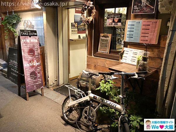 SANWA COFFEE WORKS 入口