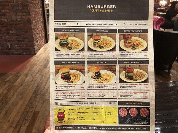 ブルックリンパーラー メニュー②