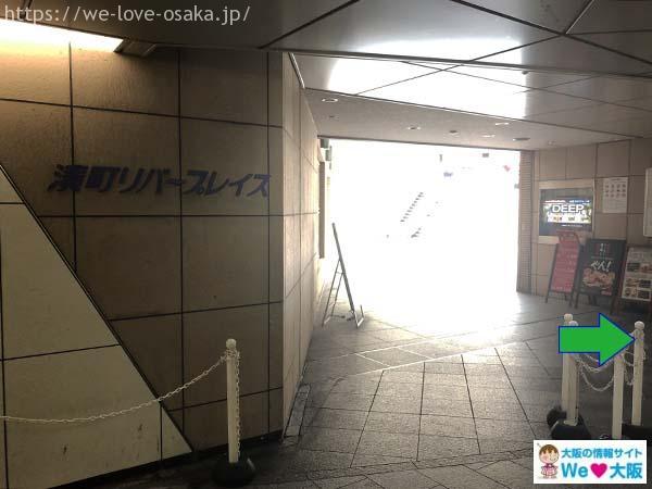 アクセスJR難波駅 湊町リバープレイス①-2