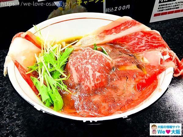 肉屋の中華そば 元 料理 中