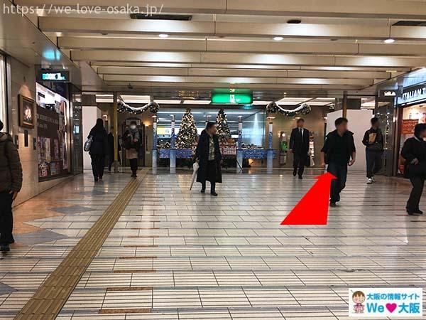 アクセスJR難波駅 なんばウォーク1番街出口手前