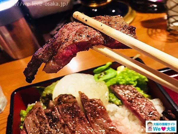 DININGあじと 料理② 中