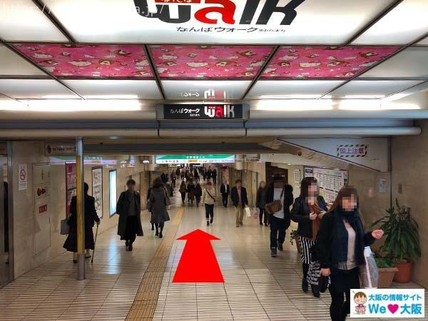 アクセスJR難波駅 なんばウォーク1番街入口