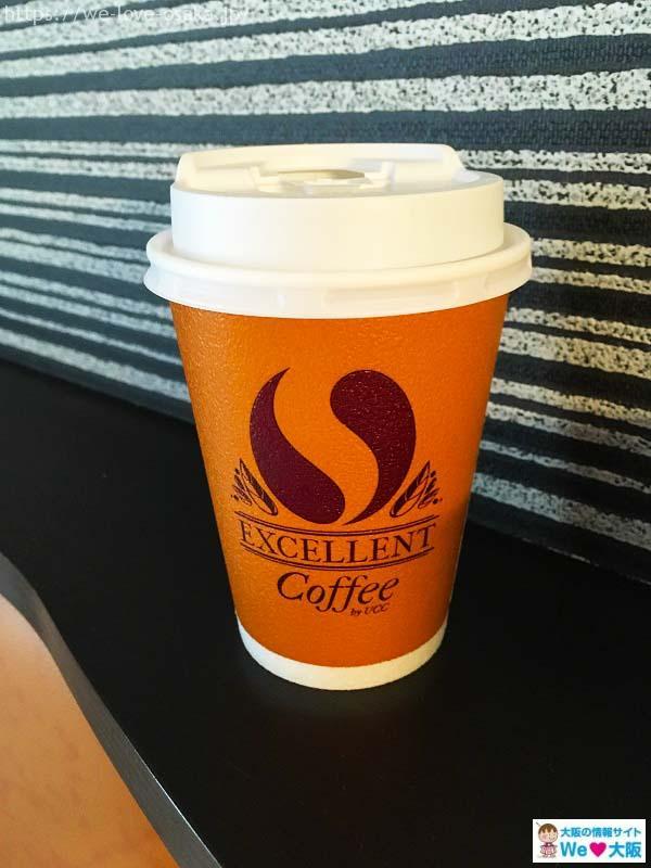 大阪はしご酒 裏天満 コーヒー