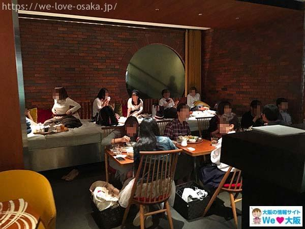 yusoshi chano-ma 店内② 中