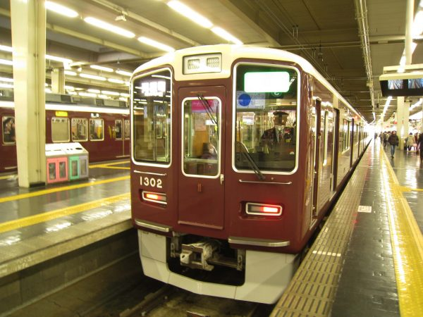 大阪京都交通