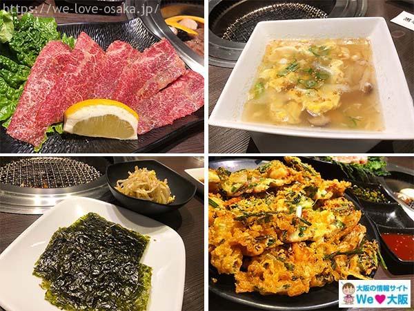 鶴橋焼肉 三松6