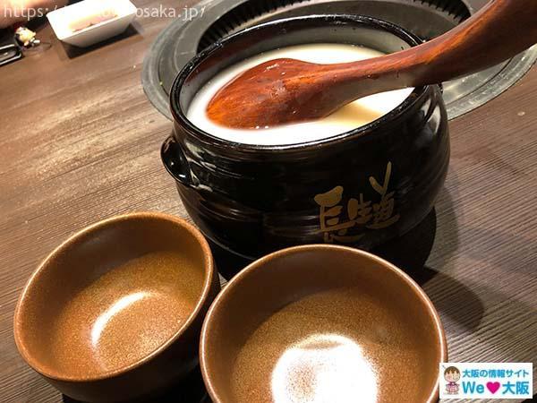 鶴橋焼肉 三松5