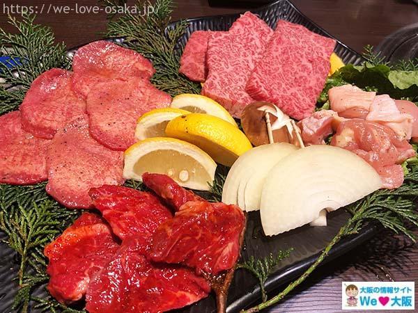 鶴橋焼肉 三松4