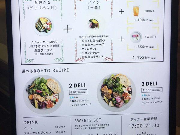 美味しい大阪20