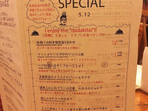 美味しい大阪26