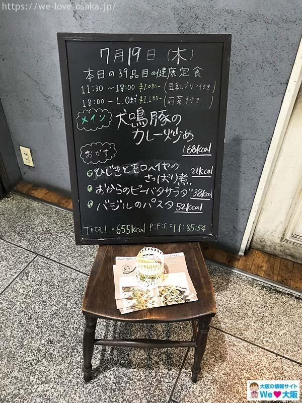 美味しい大阪30