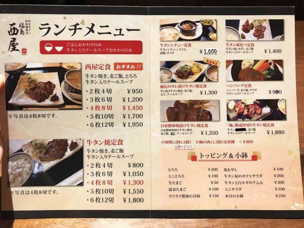 美味しい大阪39