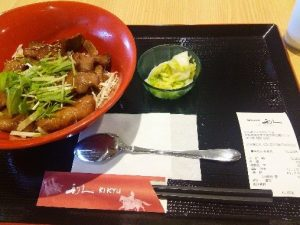 エキスポシティ 牛タン丼