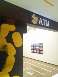 エキスポシティ ATM