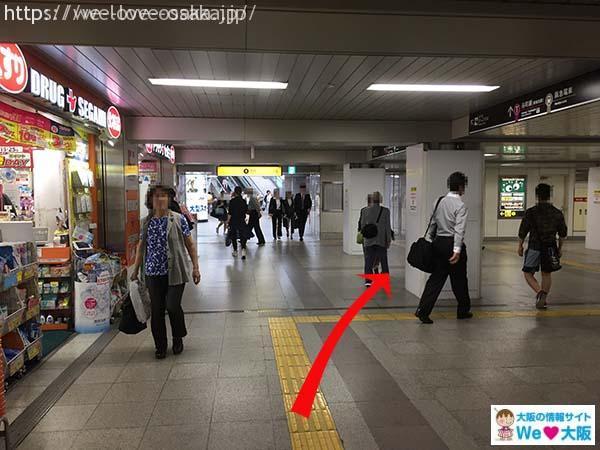 大阪駅から地下で梅田へ⑤