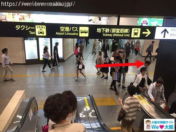 梅田からヨドバシ②-2