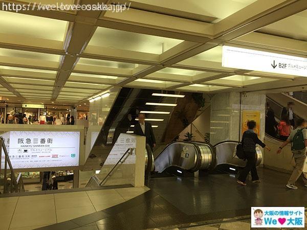 阪急三番街②