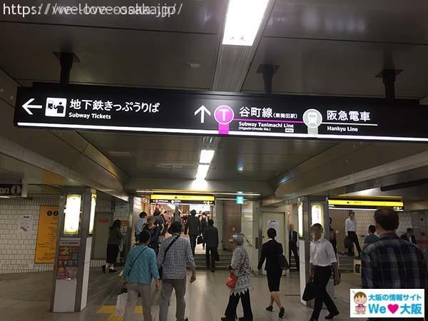 大阪駅から地下で梅田へ⑦