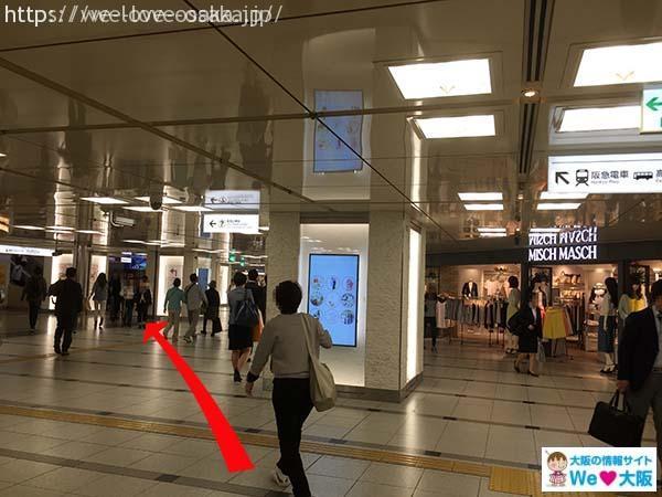 大阪駅から地下で梅田へ⑨