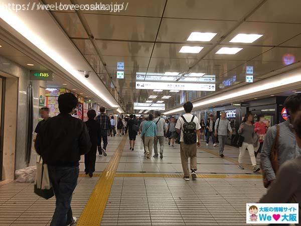 大阪駅から地下で梅田へ⑧
