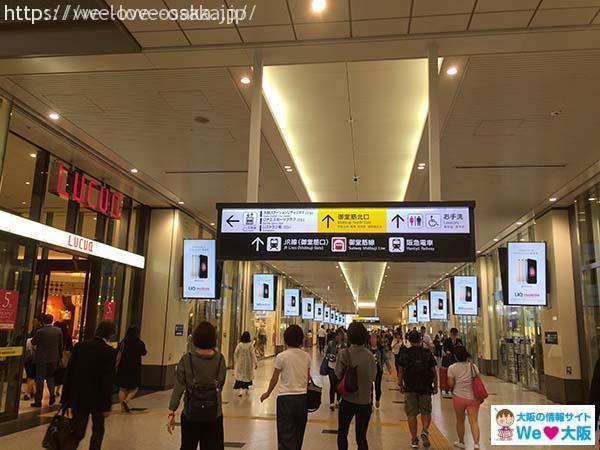 大阪駅から梅田へ②