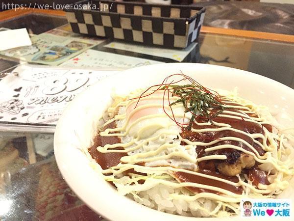 89カフェ料理①