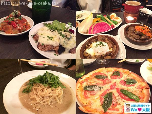switch料理②