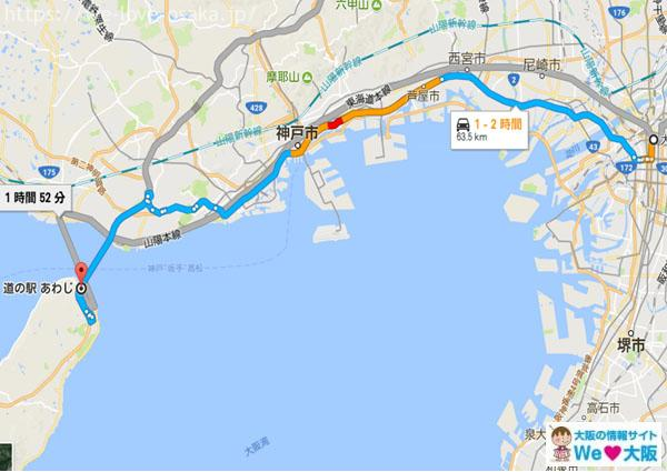大阪から淡路島