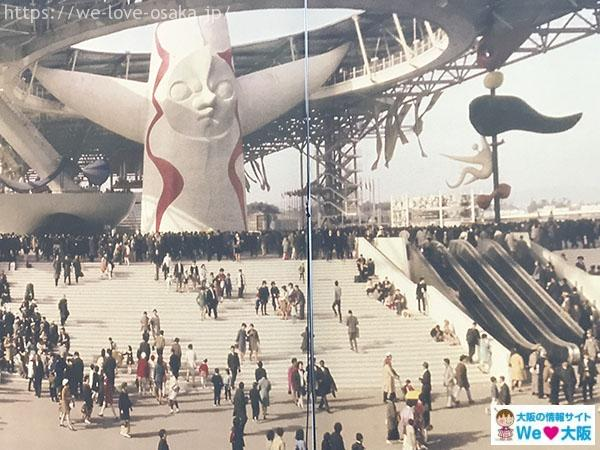 EXPO70様子