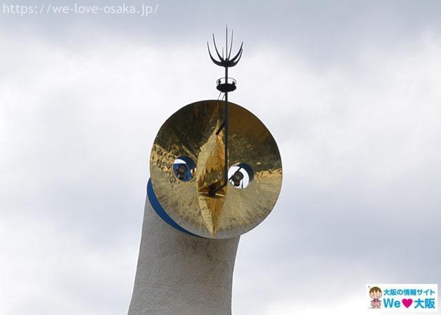 太陽の塔 未来の太陽