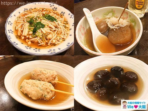 田八 料理4種