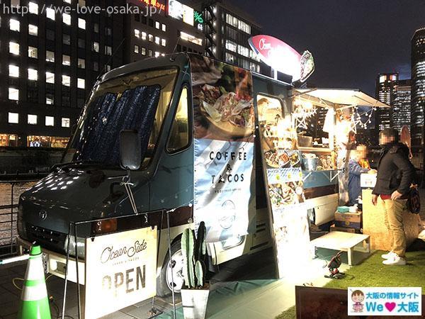OSAKA光のルネサンス キッチンカー