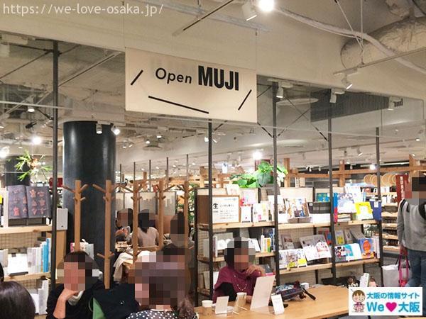 オープンMUJI