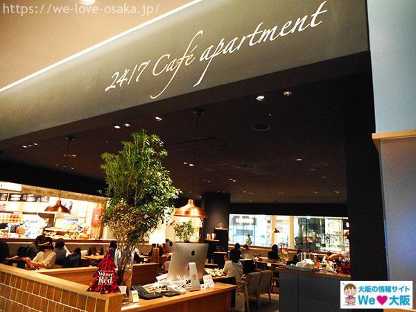 24/7 cafe