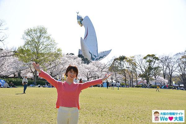 万博公園②
