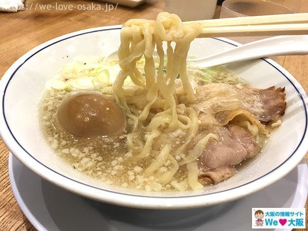 らーめん鱗 麺