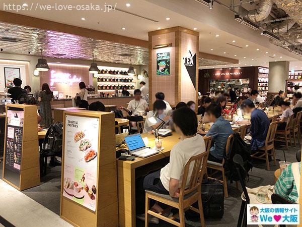 ALFRED TEA ROOM大阪