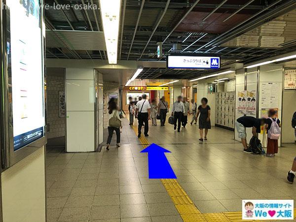 大阪メトロ御堂筋線梅田駅 中南改札からクロストへ