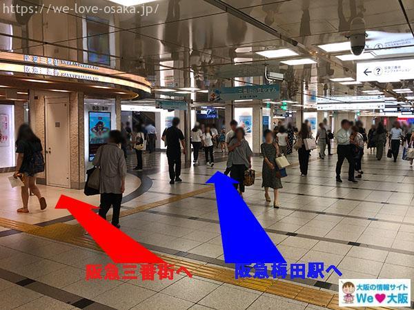 阪急梅田駅・阪急三番街へ