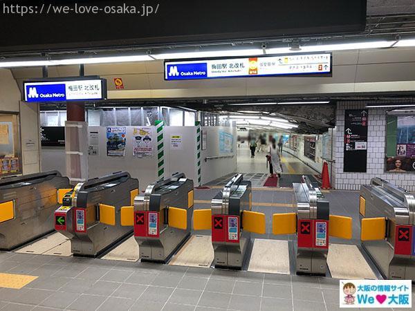 大阪メトロ御堂筋線梅田駅 北改札