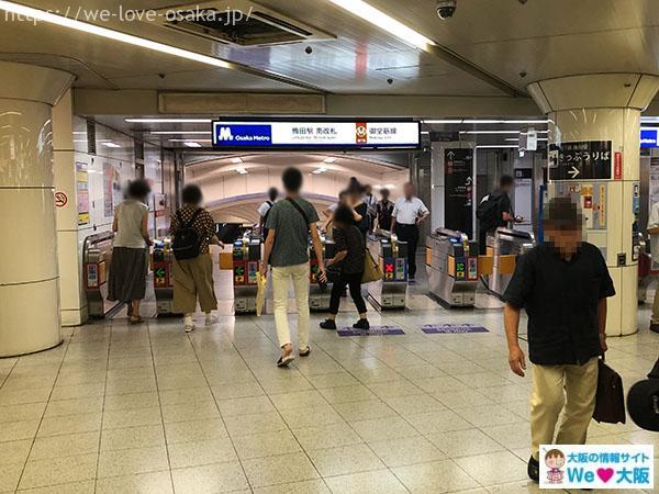 大阪メトロ御堂筋線梅田駅 南改札