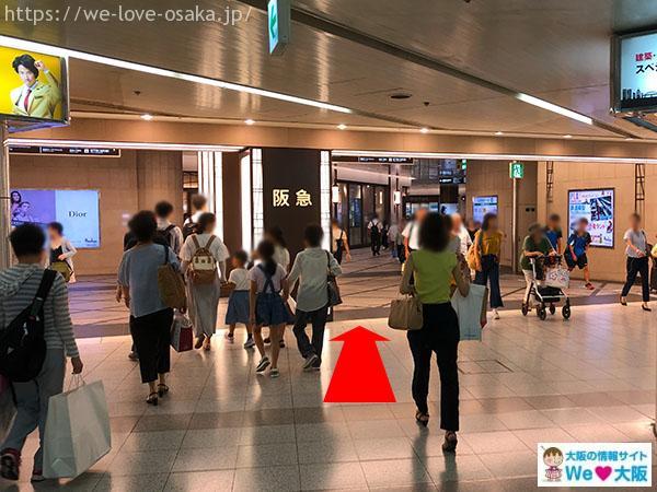 阪急百貨店へ
