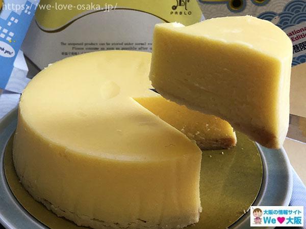 PABLO チーズタルト③